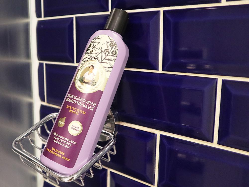 阿卡菲老奶奶杜松調理洗髮精評價心得推薦-Grandmothers-Agafia10.jpg