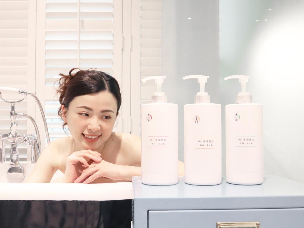 太生利-100%天然-純-淨液態皂-液體皂-手工肥皂變液體皂-評價心得推薦-保濕木之氣30.jpg