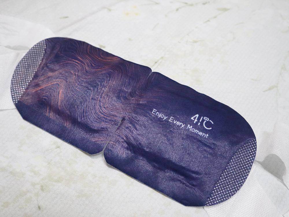 41度C-葉黃素蒸氣眼罩-升級版石墨烯-舒緩眼睛-熱敷眼睛推薦-評價6.jpg