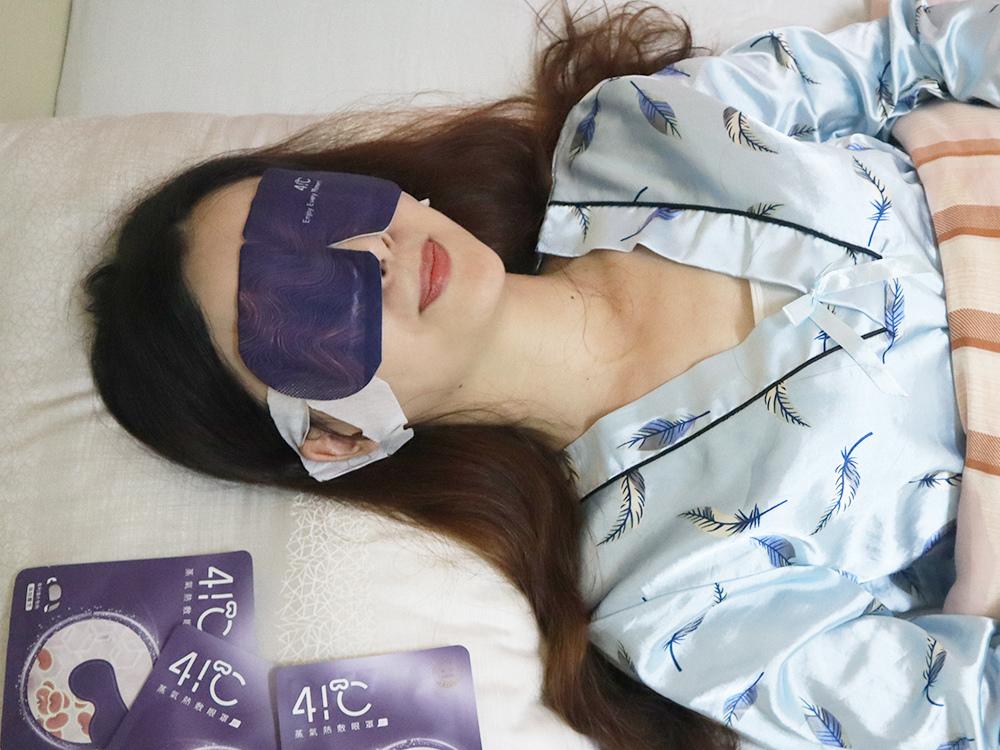41度C-葉黃素蒸氣眼罩-升級版石墨烯-舒緩眼睛-熱敷眼睛推薦-評價8.jpg