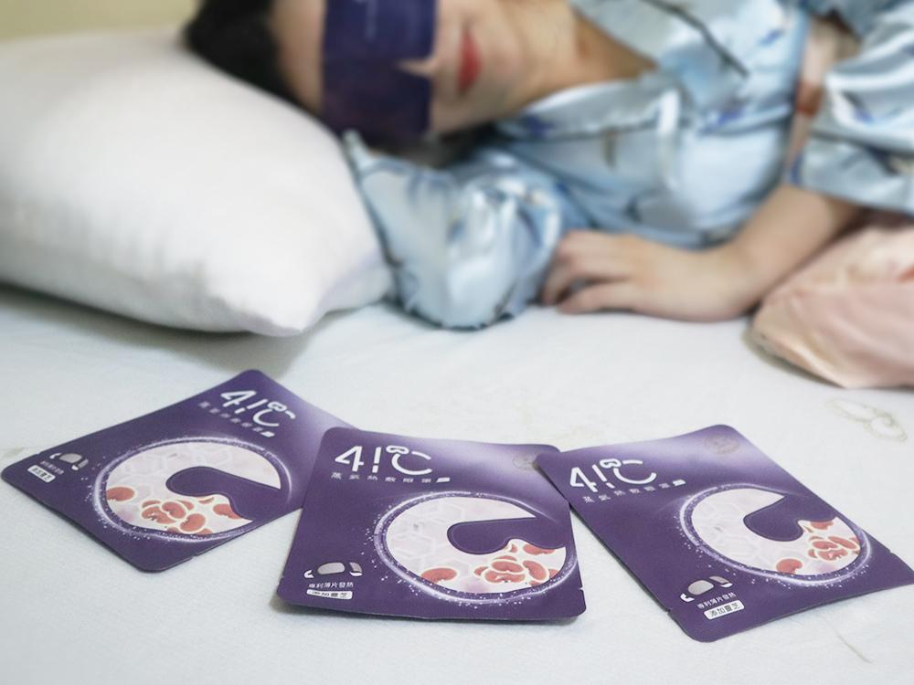 41度C-葉黃素蒸氣眼罩-升級版石墨烯-舒緩眼睛-熱敷眼睛推薦-評價4.jpg