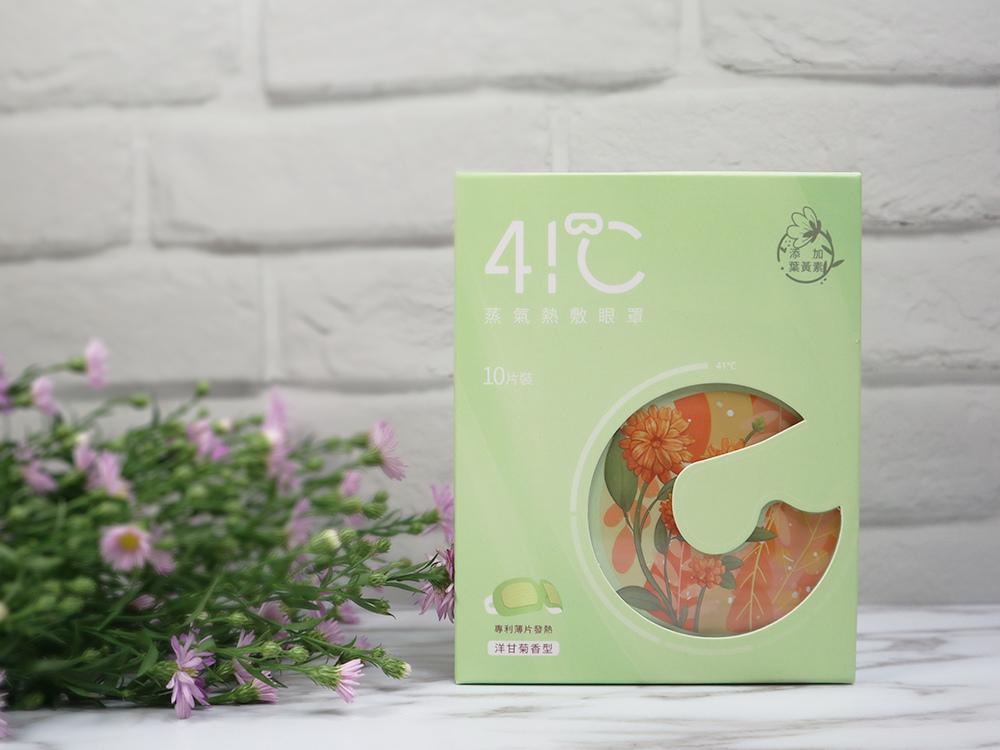 41度C-葉黃素蒸氣眼罩-升級版石墨烯-舒緩眼睛-無香熱敷眼睛推薦-評價1.jpg