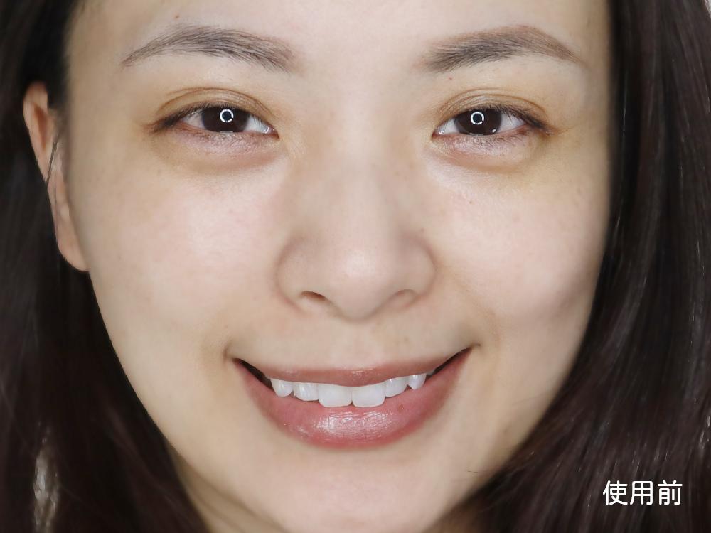 KANEBO佳麗寶-萃齡撫紋活膚菁-眼霜推薦15.jpg