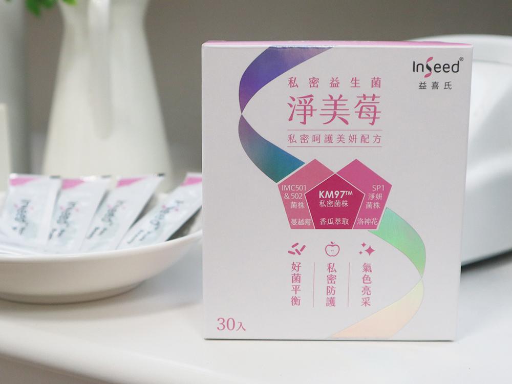 InSeed淨美莓-KM97™私密益生菌-私密保養保健食品-蔓越莓5.jpg