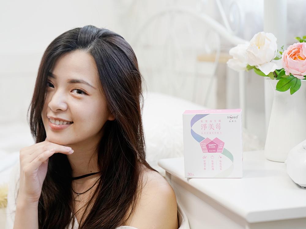 InSeed淨美莓-KM97™私密益生菌-私密保養保健食品-蔓越莓15.jpg