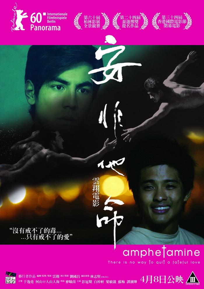 HK poster_700.jpg