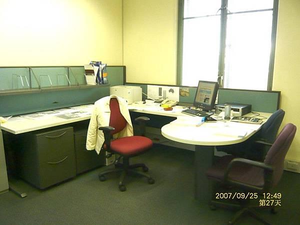 雪梨教育廳的研究室