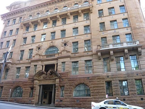 雪梨教育廳 3