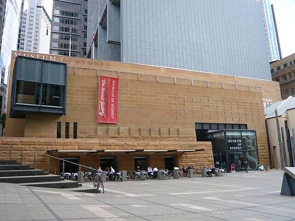 雪梨博物館
