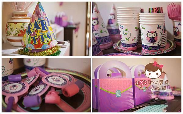 派對城super party03.jpg