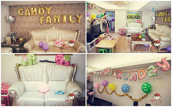 派對城super party05.jpg