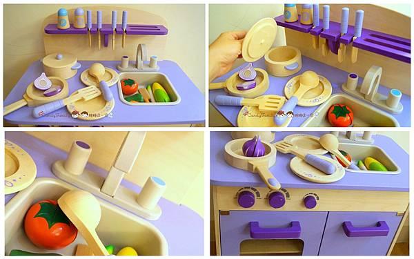 ★hape櫥房玩具.jpg