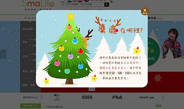 聖誕遊戲(2).jpg