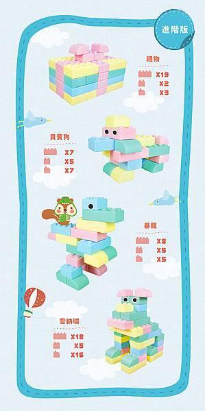05下標頁-產品玩法-1.jpg