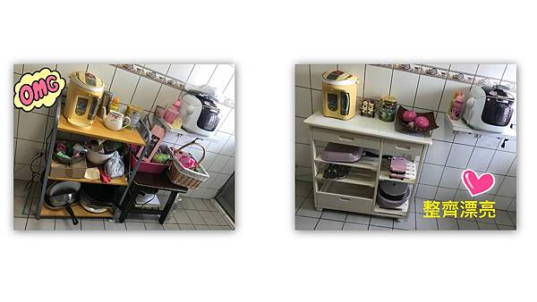 ICHIBA 餐車2.jpg