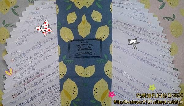 第七季芒果筆記