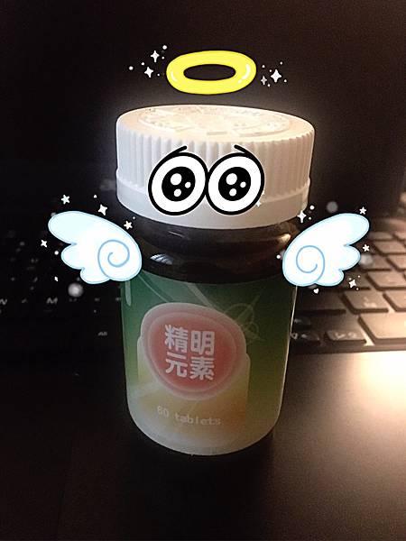 BIO-LYDIA_精明亮晶晶.jpg