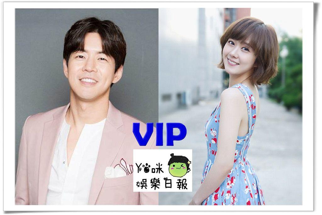 韓劇VIP01