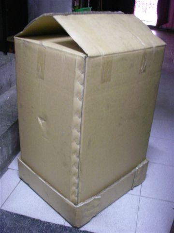 送來時的包裝紙箱