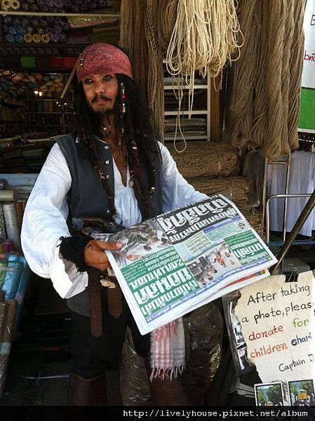 加勒比海盜.jpg
