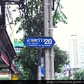 Lat Phrao 20巷.jpg