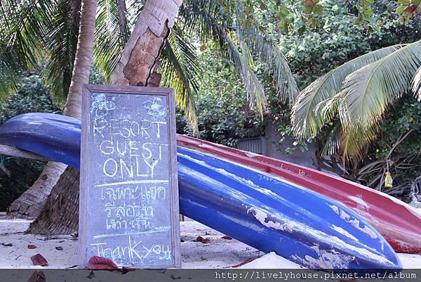這間旅館有免費的船可以借.JPG