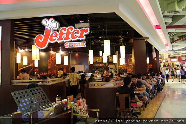 也有美式餐廳.JPG