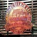 Tawandang German Brewery_resize.JPG