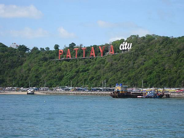 Pattaya_City.JPG