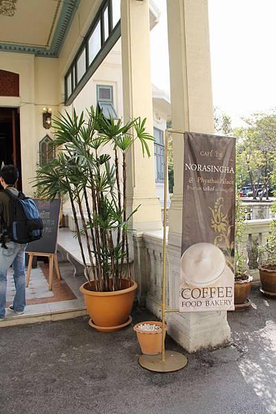 Cafe de Norasingha.JPG