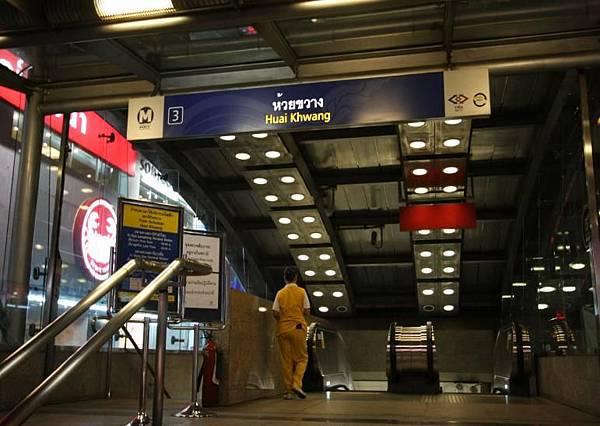 huay-kwang-mrt-station.jpg