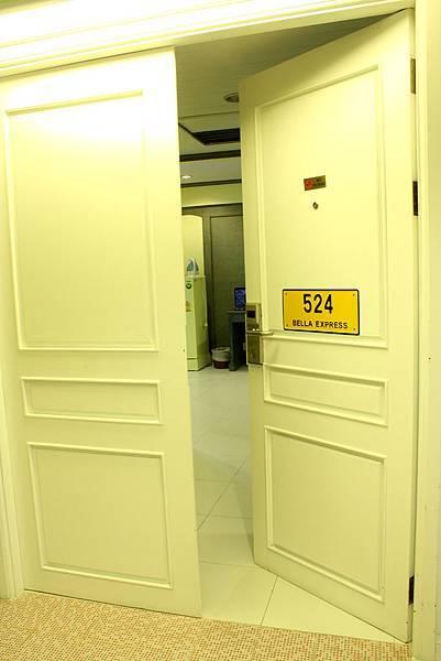 BE Junior Suite-1.JPG