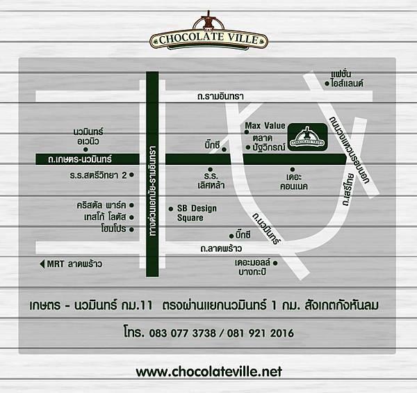 2012-01-09_224524_Chocolate_Ville