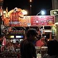 Rachada 夜市