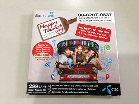 DTAC Happy Tourism 299