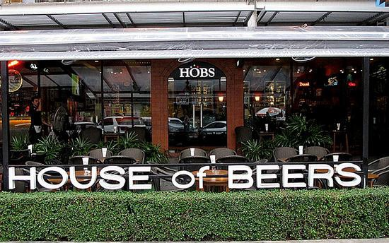 house-of-beers-hobs (1)