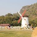 Swiss Sheep Farm Hua Hin