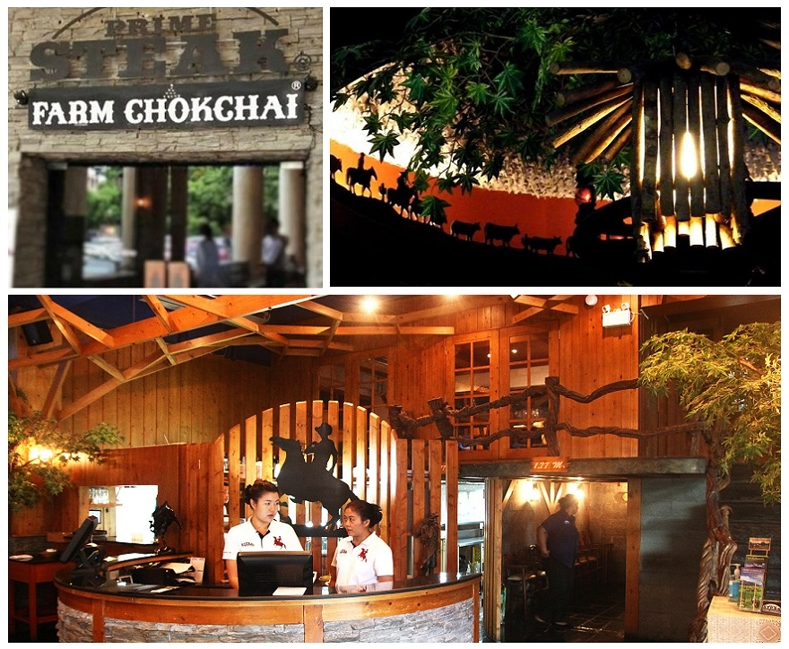 chokchai-steakhouse