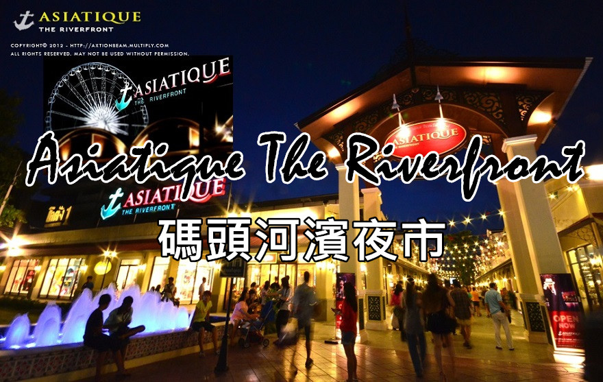 ASIATIQUE-41-copy