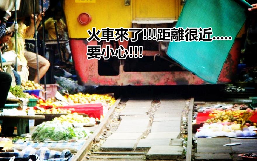 maeklong-railway-market-15[2]