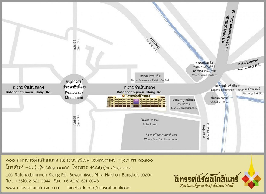 Map NitasRattanakosin 0002(1).jpg