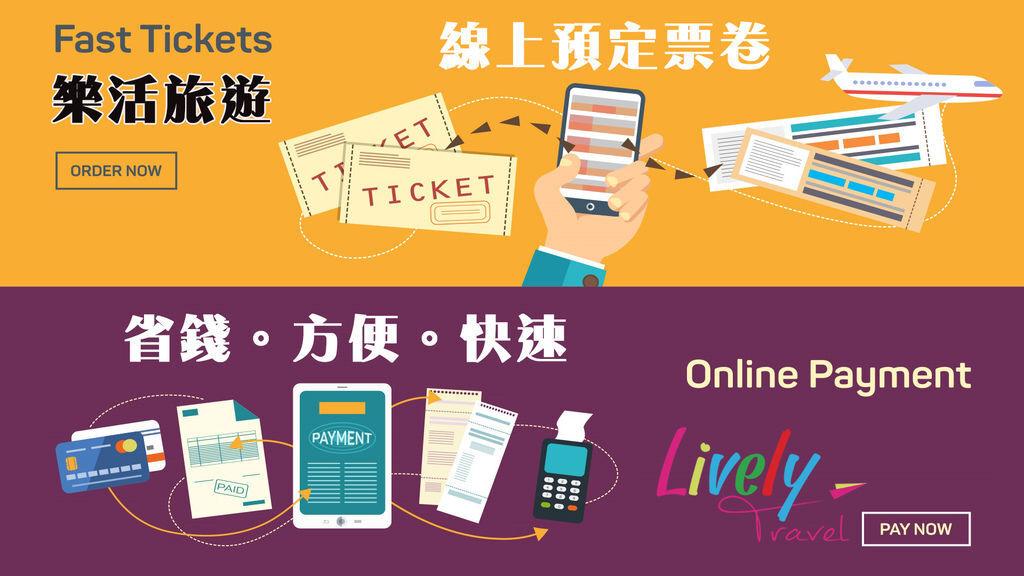 online ticket.jpg