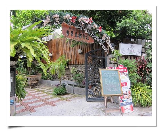 台南市-18巷花園.jpg
