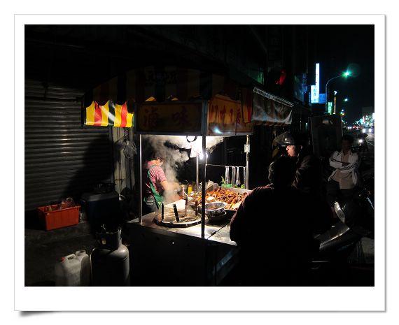 2011-1124好吃又香的滷味.jpg