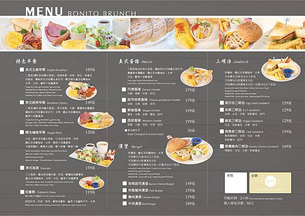 menu-2a.jpg