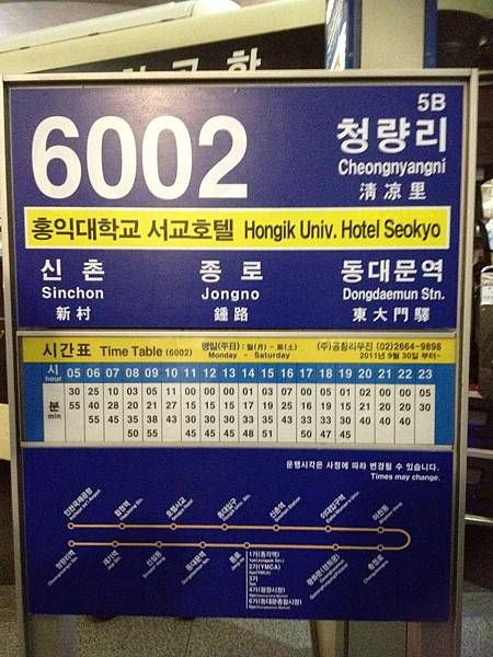 搭巴士到飯站(自助的第一站)