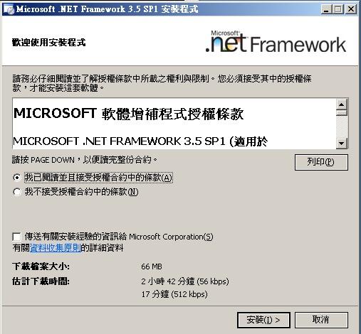 accept net framework
