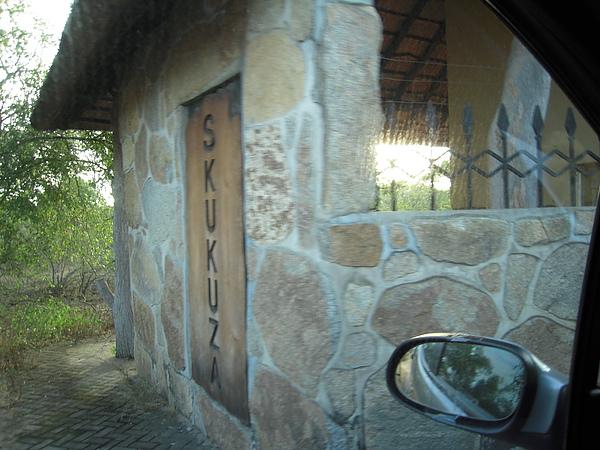 KNP裡面很多Lodge,我們住的是這間