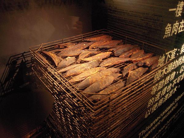 材魚工廠展示館