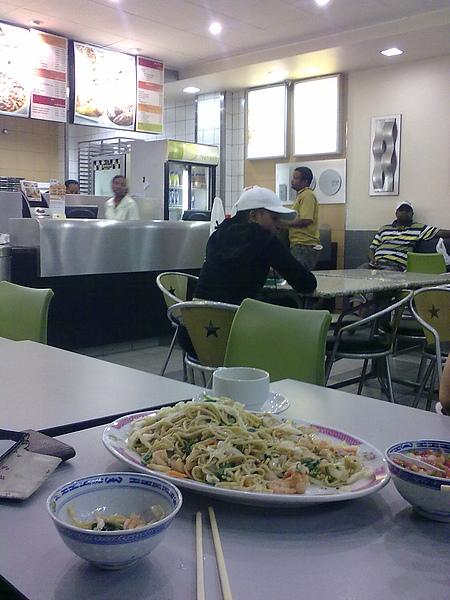 PIZZA 吃中國菜